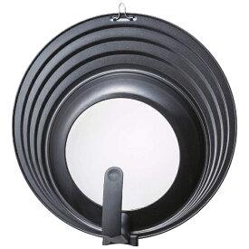 貝印 Kai Corporation フライパンカバー斜面タイプスタンド付 (26・28・30・32cm) DW5621[000DW5621フライパンカバー]