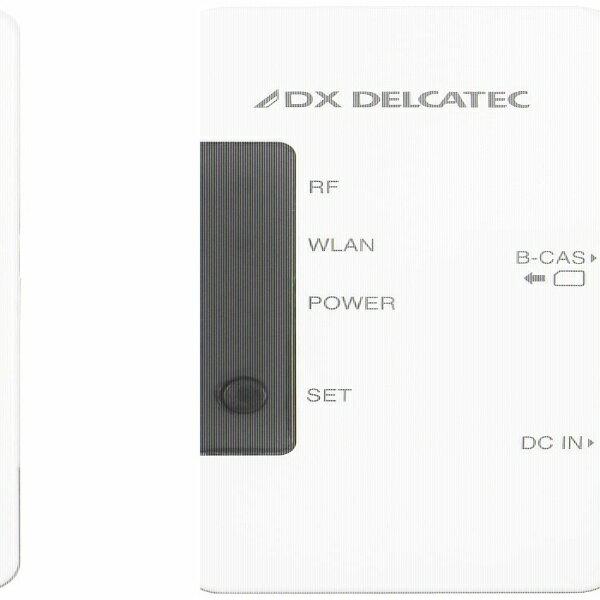DXアンテナ DXメディアコンセント DMC10F1