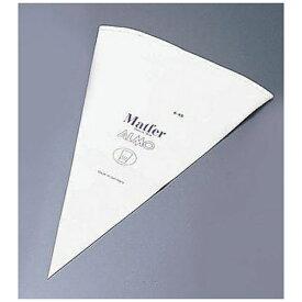 マトファー MATFER マトファ アルモ絞り袋 81428 (7-60) <WAL01428>[WAL01428]