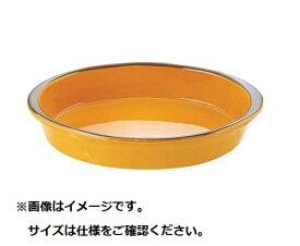 マトファー MATFER マトファ オーバルグラタン皿(ツバ付) 5232 300×210 <RGLC301>[RGLC301]