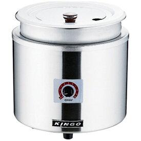 遠藤商事 Endo Shoji KINGO湯煎式電気スープジャー 11L D9001 <DSC2601>[DSC2601]