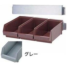 遠藤商事 Endo Shoji SA18-8オーガナイザー 3列壁掛式 グレー (3ヶ入) <EOC2001>[EOC2001]