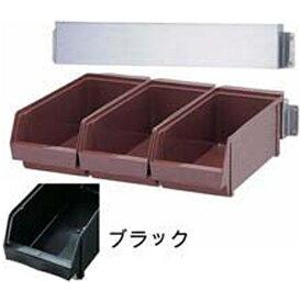 遠藤商事 Endo Shoji SA18-8オーガナイザー 3列壁掛式 ブラック (3ヶ入) <EOC2002>[EOC2002]