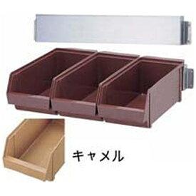 遠藤商事 Endo Shoji SA18-8オーガナイザー 3列壁掛式 キャメル (3ヶ入) <EOC2004>[EOC2004]