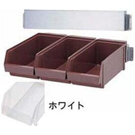 遠藤商事 Endo Shoji SA18-8オーガナイザー 3列壁掛式 ホワイト (3ヶ入) <EOC2005>[EOC2005]