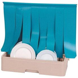 レーバン Raburn レーバン食器洗浄機用スプラッシュカーテン スーパーワイド <ISY1801>[ISY1801]