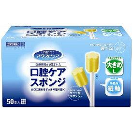 川本産業 KAWAMOTO マウスピュア口腔ケアスポンジ 紙軸 L 50本入