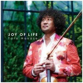 エイベックス・エンタテインメント Avex Entertainment 葉加瀬太郎/JOY OF LIFE 初回生産限定盤 【CD】