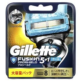 ジレット Gillette Gillette(ジレット) フュージョン 5+1 プロシールド クール替刃8個入 〔ひげそり〕