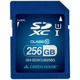 グリーンハウス GREEN HOUSE SDXCカード GH-SDXCUBシリーズ GH-SDXCUB256G? [256GB /Class10][GHSDXCUB256G]