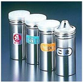 遠藤商事 Endo Shoji SA18-8調味缶(PP蓋付) ロング P缶 <BTY06003>[BTY06003]