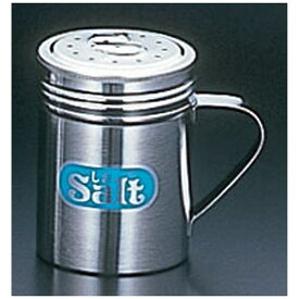 遠藤商事 Endo Shoji SA18-8手付調味缶 大 S缶 <BTY04002>[BTY04002]