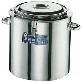 遠藤商事 Endo Shoji SA18-8湯煎鍋 27cm <EYS01027>[EYS01027]