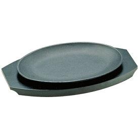 遠藤商事 Endo Shoji 《IH非対応》 SAアルミステーキ皿 小判型 <PSL03>[PSL03]