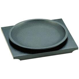 遠藤商事 Endo Shoji 《IH非対応》 SAアルミステーキ皿 丸型 <PSL04>[PSL04]