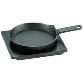 遠藤商事 Endo Shoji 《IH非対応》 SAアルミステーキ皿 柄付 <PSL06>[PSL06]