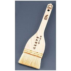 遠藤商事 Endo Shoji SA木柄白ハケ(山羊毛) 120mm <WHK01120>[WHK01120]