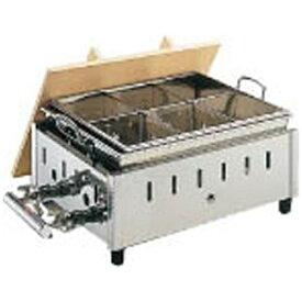 兼光産業 Kanemitsusangyo 18-8湯煎式おでん鍋 OY-15 尺5寸 LPガス <EOD2107>[EOD2107]