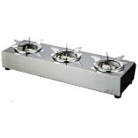 ユニオン UNION サイフォン ガステーブル US-103 12・13A <FSI072>[FSI072]