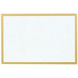 トーギ TOHGI ガイドボード・ネオカラー4G ホワイト <PNO051B>[PNO051B]