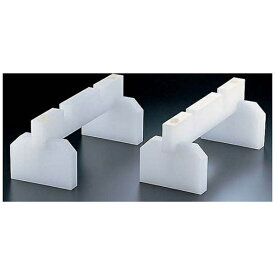 山県化学 YAMAGATA KAGAKU プラスチック まな板用脚(スタンド兼用) 35cm <AMNC801>[AMNC801]