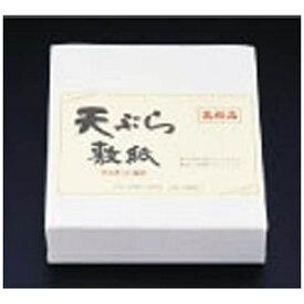 丸幸製紙 高級天ぷら敷紙 ラミネート加工 (500枚入) <QTV19>[QTV19]