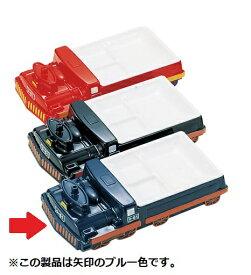 遠藤商事 Endo Shoji メラミンお子様ランチ皿 D-51 ブルー <RLV384A>[RLV384A]