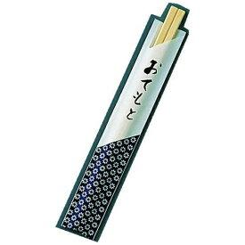 ツボイ 割箸袋入 小紋 アスペン元禄 20.5cm (1ケース100膳×40入) <XHSA2>[XHSA2]