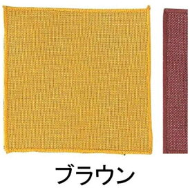 アベイチ ABEICHI 綿 コースター(10枚入) CC5601 ブラウン <PKCP902>[PKCP902]