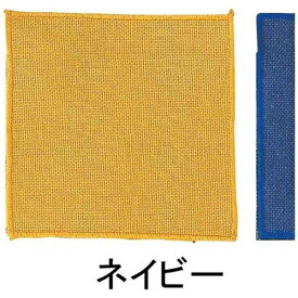 アベイチ ABEICHI 綿 コースター(10枚入) CC5601 ネイビー <PKCP903>[PKCP903]