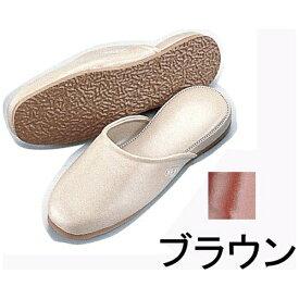 遠藤商事 Endo Shoji 抗菌スリッパSSK-5202 M ブラウン <VSL2107>[VSL2107]