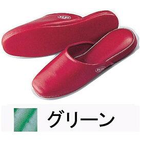 遠藤商事 Endo Shoji 抗菌スリッパSSK-5150 M グリーン <VSL2010>[VSL2010]