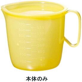 遠藤商事 Endo Shoji 流動食コップ 大 8300 身 オレンジ <RLY1801>[RLY1801]