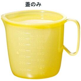 遠藤商事 Endo Shoji 流動食コップ 大 8300 蓋 オレンジ <RLY1804>[RLY1804]
