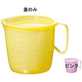遠藤商事 Endo Shoji 流動食コップ 大 8300 蓋 ピンク <RLY1806>[RLY1806]