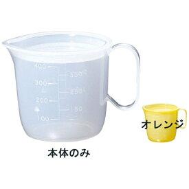 遠藤商事 Endo Shoji 流動食コップ 中 8301 身 オレンジ <RLY1901>[RLY1901]
