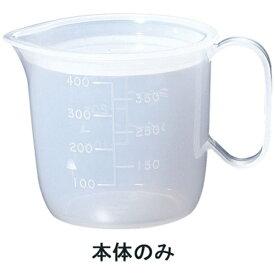 遠藤商事 Endo Shoji 流動食コップ 中 8301 身 乳白 <RLY1902>[RLY1902]