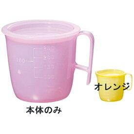 遠藤商事 Endo Shoji 流動食コップ 小 8302 身 オレンジ <RLY2001>[RLY2001]