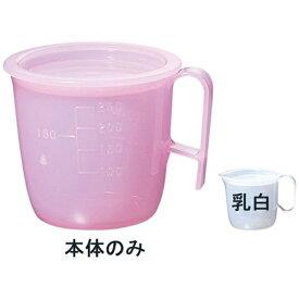 遠藤商事 Endo Shoji 流動食コップ 小 8302 身 乳白 <RLY2002>[RLY2002]