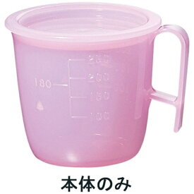 遠藤商事 Endo Shoji 流動食コップ 小 8302 身 ピンク <RLY2003>[RLY2003]