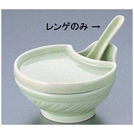 丸モ高木陶器 MARUMO TAKAGI 天竜青磁レンゲ 33-AZ45R <RLVL401>[RLVL401]