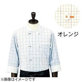 サカノ繊維 SAKANO SENI チェック コックシャツ・スタンドカラー SBK4101 オレンジ L <SKT5909>[SKT5909]