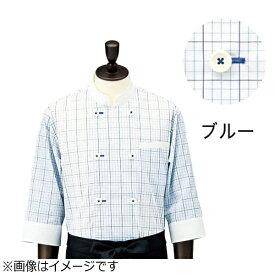 サカノ繊維 SAKANO SENI チェック コックシャツ・スタンドカラー SBK4101 ブルー L <SKT5903>[SKT5903]