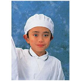 サカノ繊維 SAKANO SENI 学童給食帽子(ホワイト)SKV363 <SKY16>[SKY16]