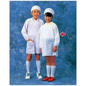 サカノ繊維 SAKANO SENI 学童給食衣(ホワイト)SKV361 6号 <SKY13006>[SKY13006]