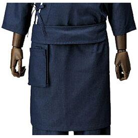 サカノ繊維 SAKANO SENI 男女兼用ブライトデニム腰下エプロン 紺 SB110-1 フリー <SSM3201>[SSM3201]