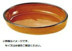 マトファー MATFER マトファ陶磁器オーバルグラタン皿5124 (10423)230×150mm <RGL643>[RGL643]