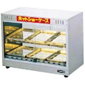 エイシン電機 EISHIN ホットショーケース ED-5 <EHT10>[EHT10]
