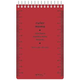 デザインフィル DESIGNPHIL [メモ] ルーラーメモ <M> 赤 38ページ 11589006