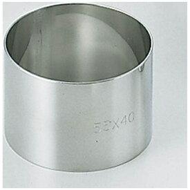 遠藤商事 Endo Shoji SA18-8アルゴンセルクルリング丸型 φ60×H40mm <WSL9909>[WSL9909]